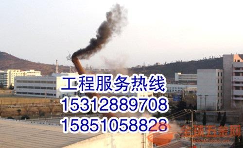钦州拆除80米水泥烟囱公司拜访积极