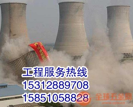 新闻:海南藏州拆除烟囱公司服务单位-安全措施2018