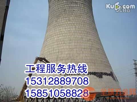 铜仁80米水泥烟囱拆除公司承包灵活