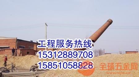 新闻:湖南大烟囱拆除公司服务单位-百度搜索2018