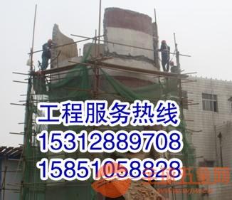 安顺80米水泥烟囱拆除公司承包灵活
