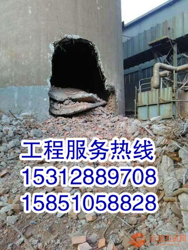 安顺拆除80米水泥烟囱公司产品资讯