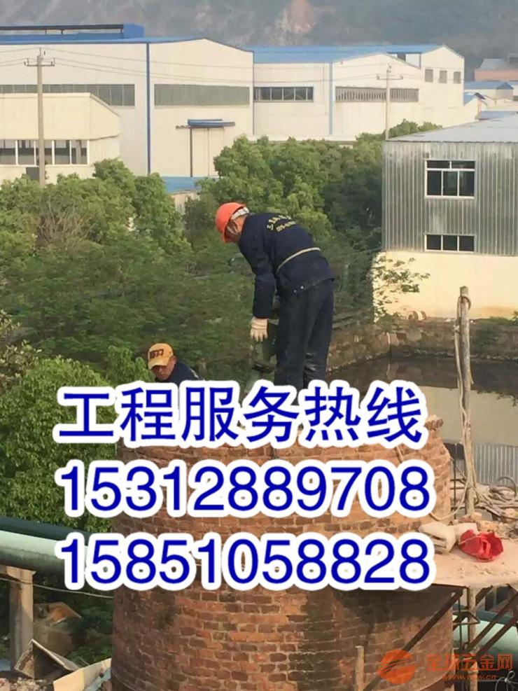 新闻:吉林拆除砖烟囱公司服务单位-承包灵活2018