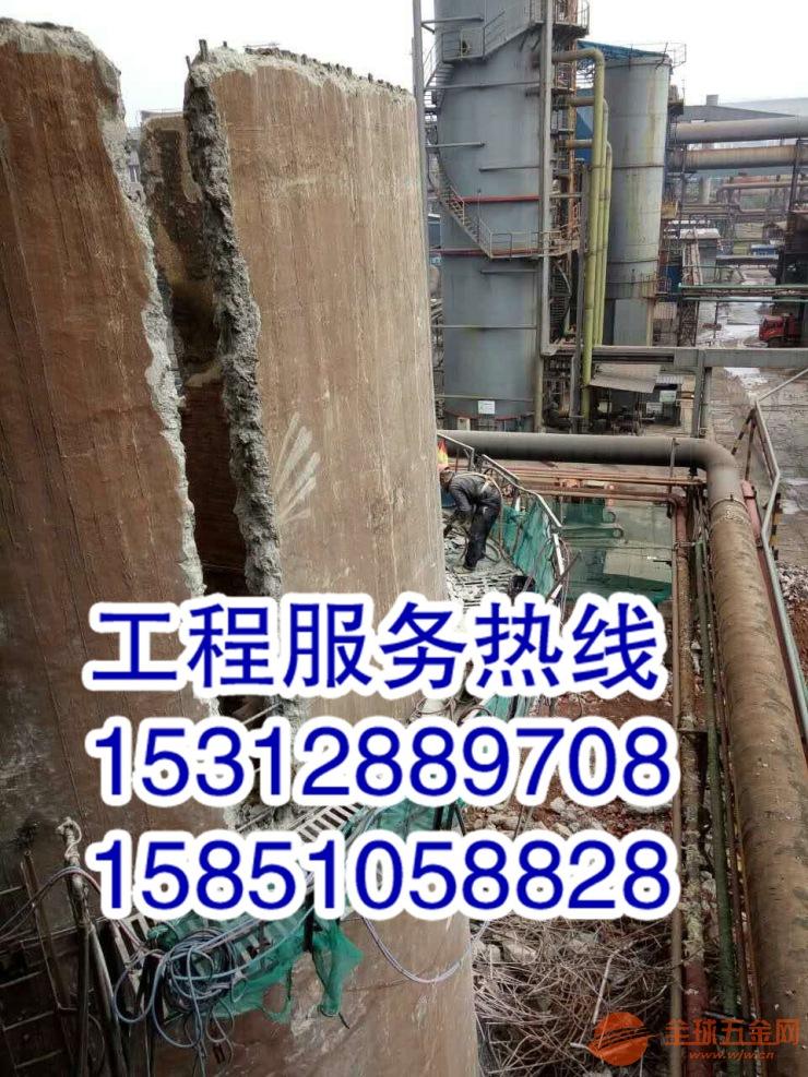 新闻:广州拆除砖烟囱公司服务单位-百度搜索2018