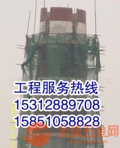 新闻:丽江烟囱人工拆除公司服务单位-新闻早报2018