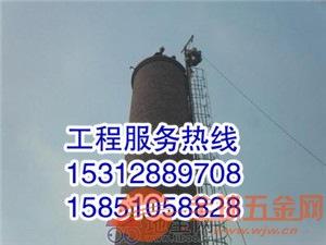 防城港整体拆除50米烟囱公司今日头条