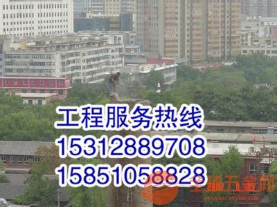 新闻:南京混凝土烟囱拆除公司服务单位-安全可靠201