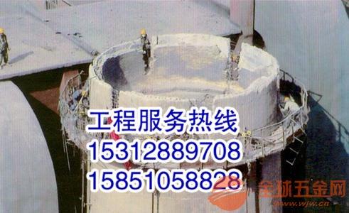 新闻:衡阳烟囱人工拆除公司服务单位-安全措施2018