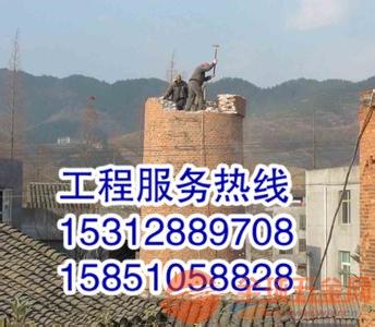 安顺30米烟囱定向拆除公司产业热点