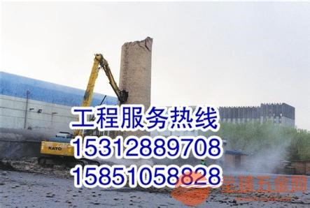防城港50米烟囱整体拆除公司保证安全