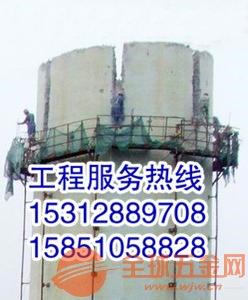 铜仁拆除80米水泥烟囱公司安全确保
