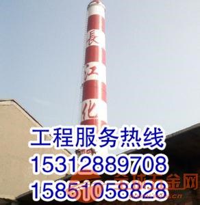 磐石锅炉烟囱刷航标公司√定点单位√√2018