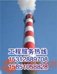 泰州砖烟囱刷色环公司√新闻消息√√2018
