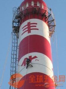 泸州钢烟囱拆除公司√2018施工组图