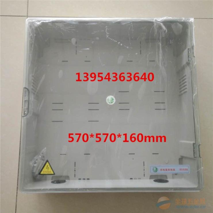三相带CT式防窃电型全透明电表箱