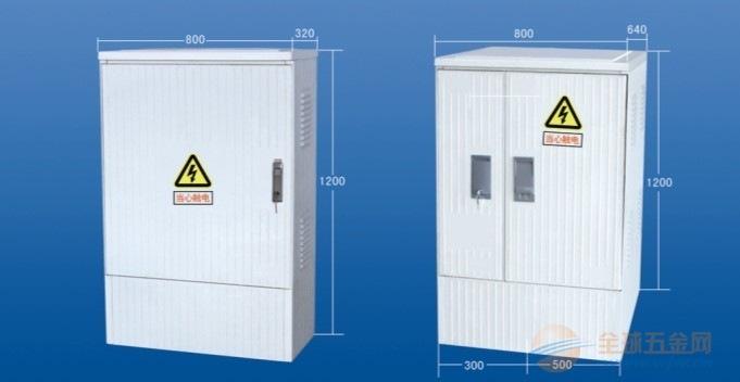 SMC玻璃钢配电柜