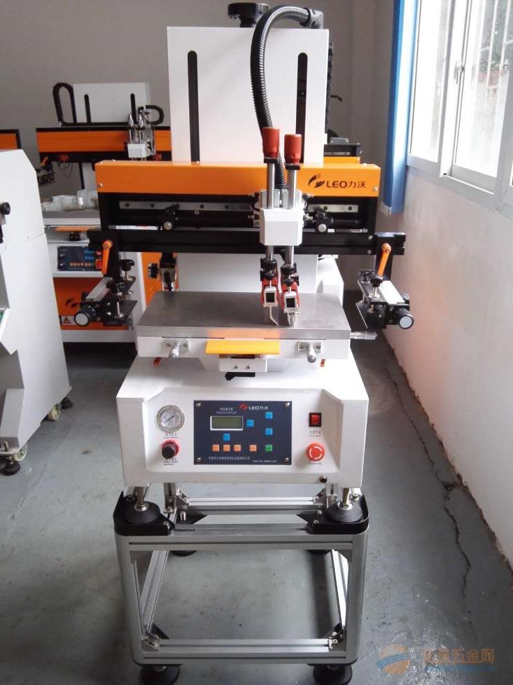 最热销小型平面2030台式丝印机
