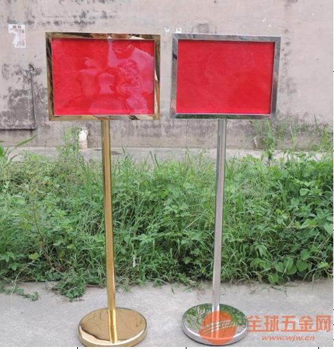 成都活动宣传广告牌批发,重庆不锈钢立面指示牌定做价格