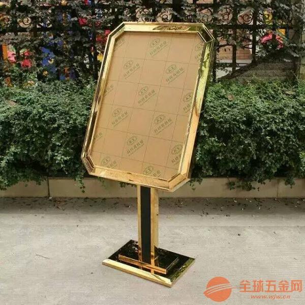 肇庆不锈钢立面指示牌供应商,清远楼层钛金迎宾牌批发价格