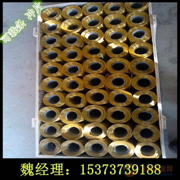 150目铜丝网黄铜紫铜网 信号屏蔽网 防静电金属网 现货