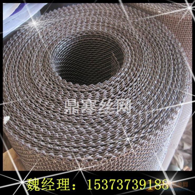 耐高温铁烙铝合金网8目-100目现货供应