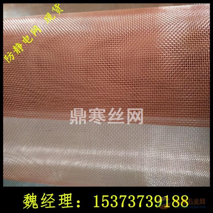 现货供应黄铜网 紫铜网 磷铜网 8-200目