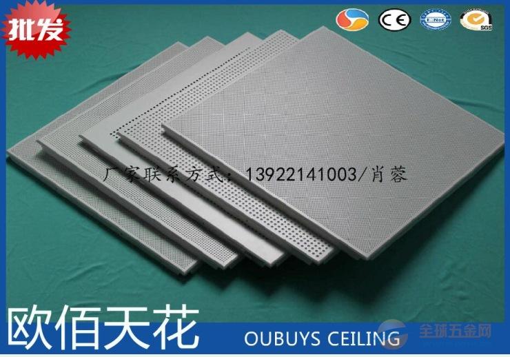 桐庐县冲孔铝扣板供应商