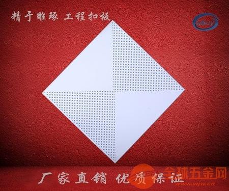 九江机房吊顶微孔铝扣板厂家