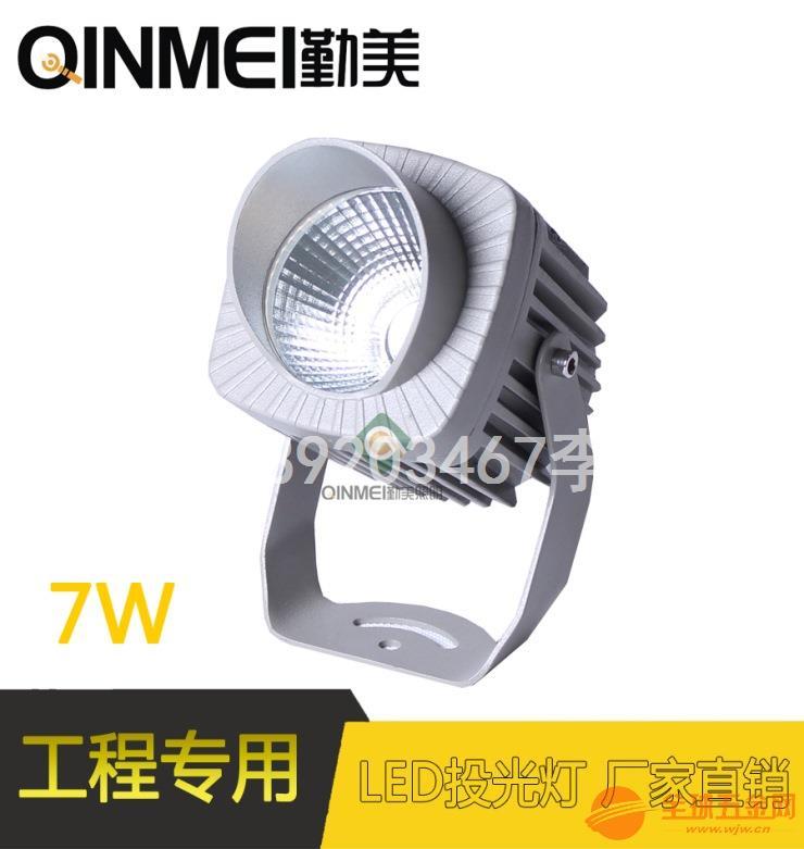 勤美特色圆形投光灯7W30W50W科瑞芯片投光灯