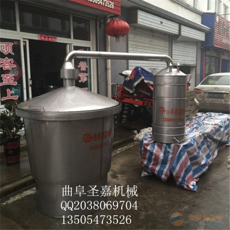 玉米高粱烧酒设备现货供应 小型烤酒设备 圣嘉不锈钢冷却器