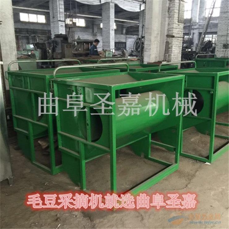 圣嘉大豆采荚机报价 江苏采青豆的机器卖多少钱