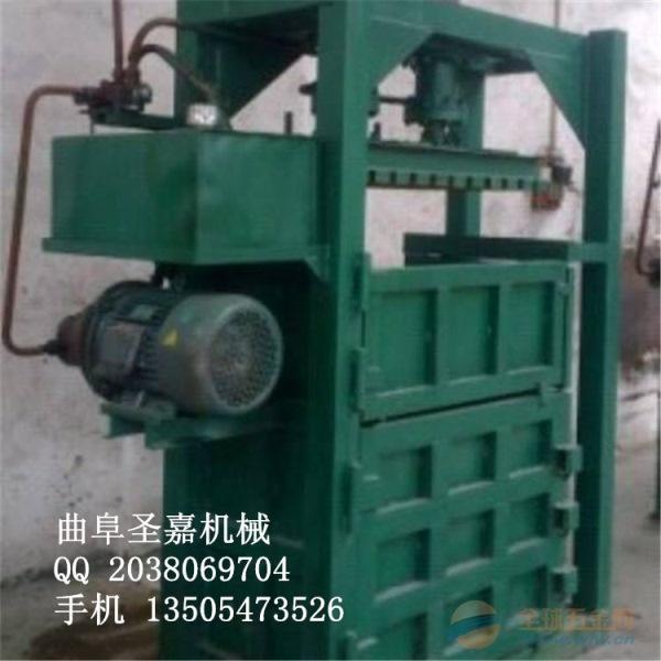 四川全自动液压打包机 废纸箱打包机保质保量