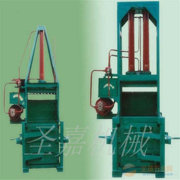 湖北废纸板液压打包机 双缸打包机生产厂家