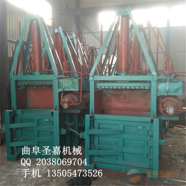 湖北小型液压打包机 卧式打包机生产厂家