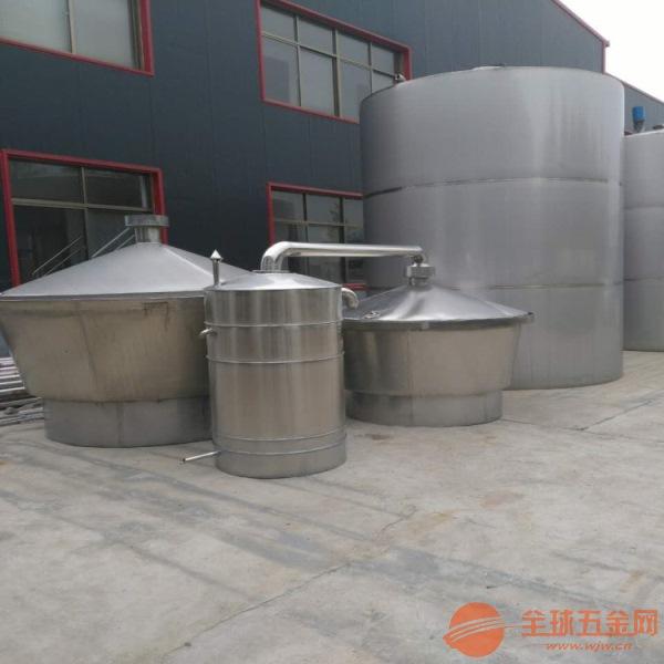 200斤烧酒设备 大米酒蒸酒机厂家直销