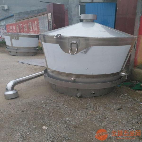 直烧式酿酒设备价格 酿酒专用自动凉床制造商