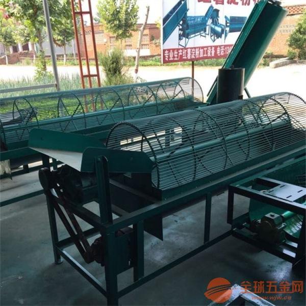 河南清洗地瓜的机器 自动上料洗薯机报价