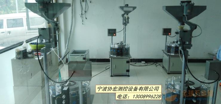 供应协宏测控滚针分选机滚针自动分选机滚针直径机