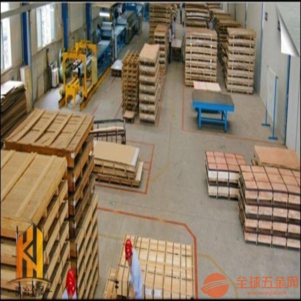 S51290不銹鋼碾環性能簡介