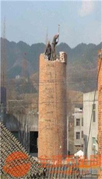 淄博混凝土烟囱刷航标公司欢迎您