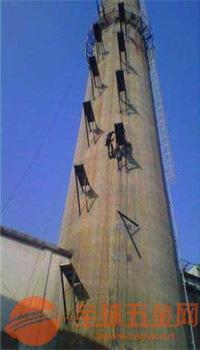 枣庄烟囱人工拆除公司欢迎您