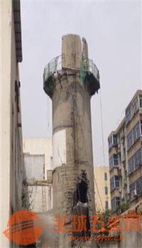 葫芦岛专业拆除水泥烟囱公司欢迎您