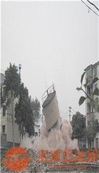 铜陵水塔爆破拆除公司欢迎您