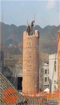 铜陵废弃烟囱爆破拆除公司欢迎您