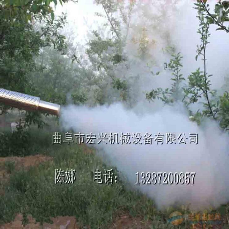宏兴脉冲烟雾机 大功率养殖防疫打药机 弥雾机价格