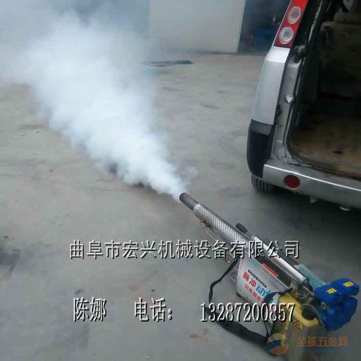 小型农用喷雾器打药机 汽油弥雾机 宏兴机械