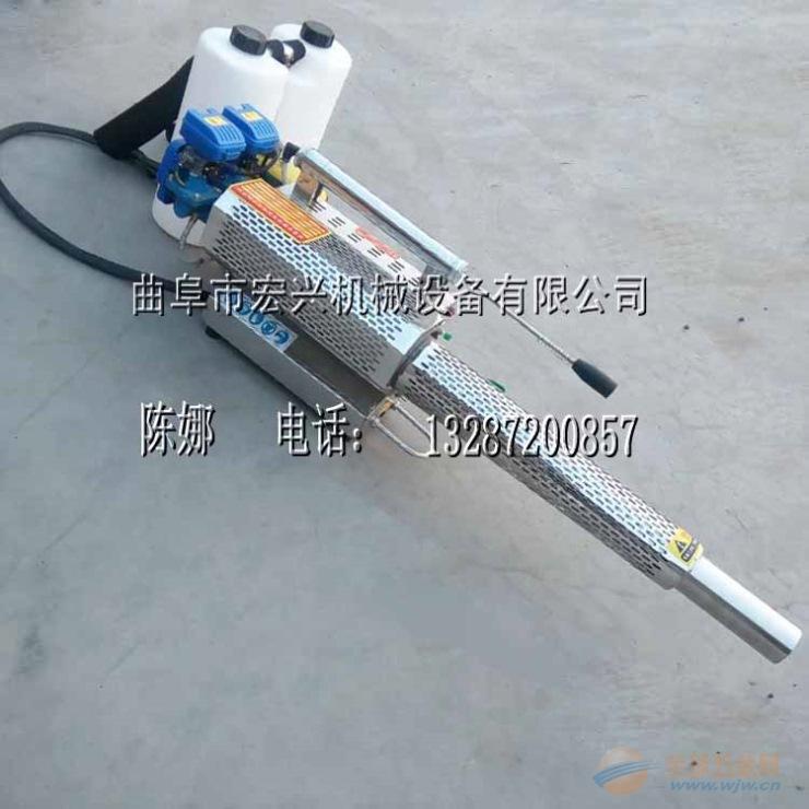 一键启动型脉冲式水雾机 脉冲式烟雾机 汽油大功率弥雾