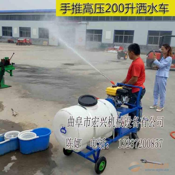 高压机动打药机铜泵 四轮手推式动力喷雾器 汽油打药机