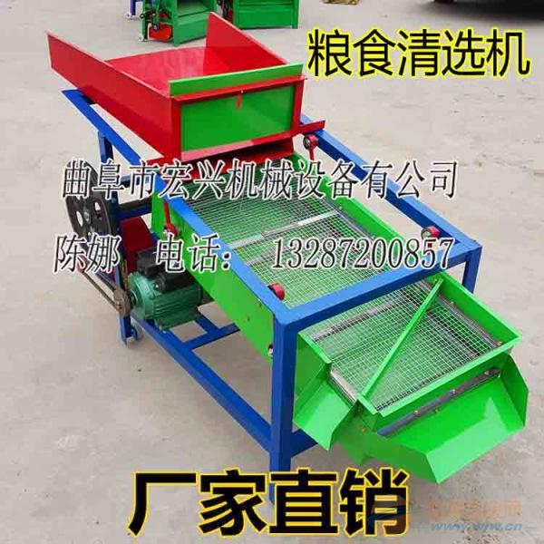 小型优质粮食种子清选机 新型高效茶叶风选机 小型双层振动筛选机