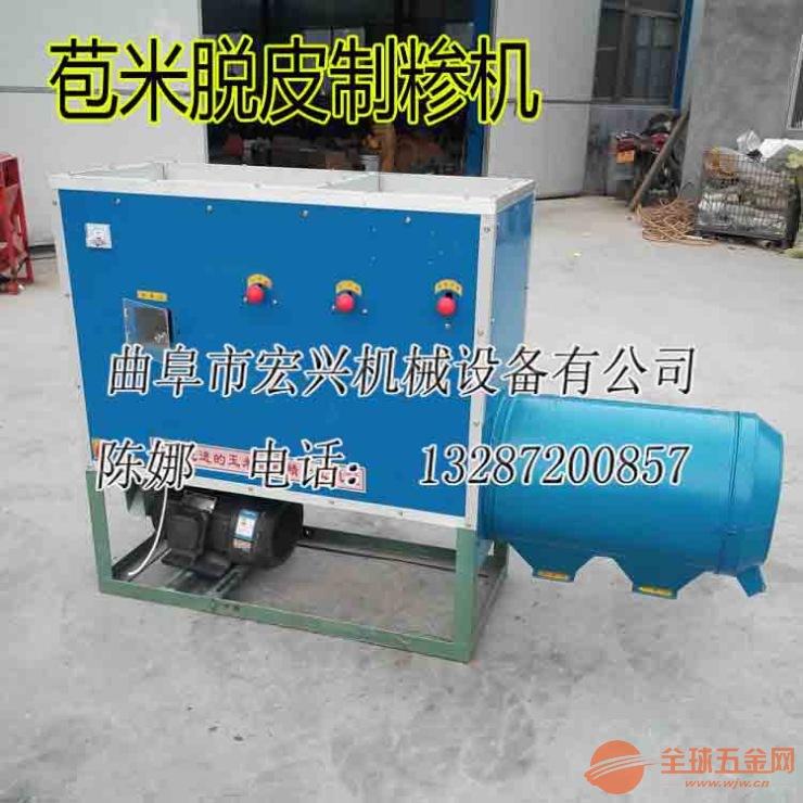 山东玉米制�鼗� 玉米糁加工设备价格 多功能玉米机